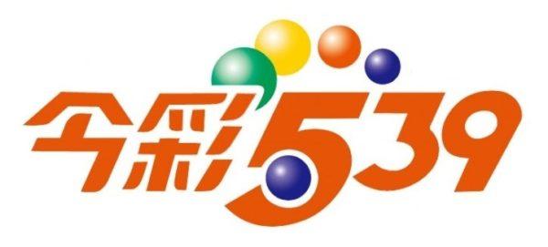 今彩539樂透彩幸運發財網